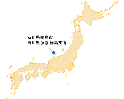 組合 漁業 協同 石川 県