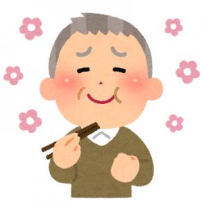 oishii4_ojiisan2