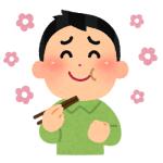 oishii2_man-300x300-150x150